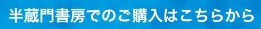 kuroshima_banner